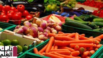 أسعار الخضروات اليوم الخميس في سوق العبور 2020