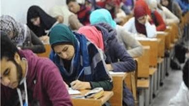 Photo of التعليم تعلن عن موعد بدء تسجيل استمارات الثانوية العامة وإصدار أرقام الجلوس