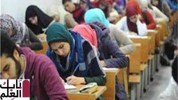 التعليم تعلن عن موعد بدء تسجيل استمارات الثانوية العامة وإصدار أرقام الجلوس 2020