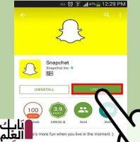 على تحديث update snapchat