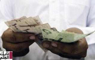 موعد نزول الرواتب السعودية