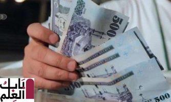 Photo of موعد نزول الرواتب السعودية 1441 بالهجري والميلادي وتاريخ صرف الرواتب