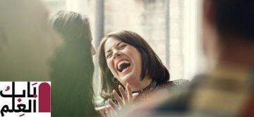 Photo of بعد انتشار معدلات الاكتئاب اعرف كيف ترفع مستوى هرمون السعادة في جسدك