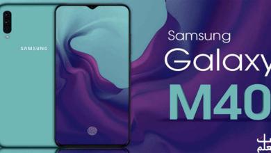 Photo of تسريب مواصفات Samsung Galaxy M40 قبل الإطلاق الرسمي