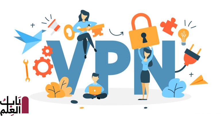 تطبيق لتغير VPN على الهواتف الذكية 2021