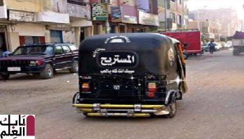 Photo of رئيس الوزراء يُكلف بتحديد خط سير التكاتك وترخيصها لحل مشكله المرورو