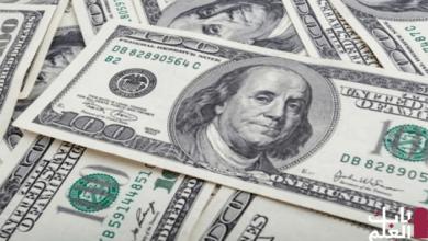 Photo of أسعار الدولار مقابل الجنيه اليوم الإثنين 16 ديسمبر 2019