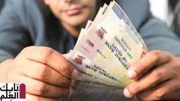 Photo of فوائد شهادات الادخار في 8 بنوك مصرية بعد خفض الفائدة
