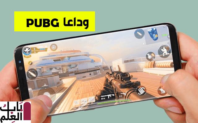 لعبة Call Of Duty Mobile التي انتظرها كل العالم يمكنك تحميلها للأندرويد الآيفون !2020