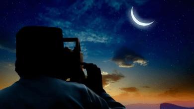 Photo of تعرف على موعد رمضان 2020