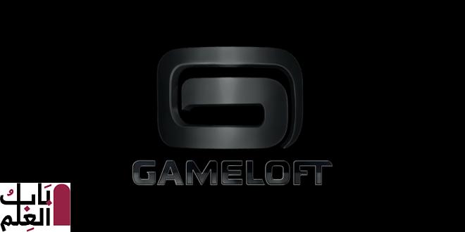 تم إغلاق شركة Gameloft UK بعد التكرار في مكاتب بريسبان ومانيلا 2020