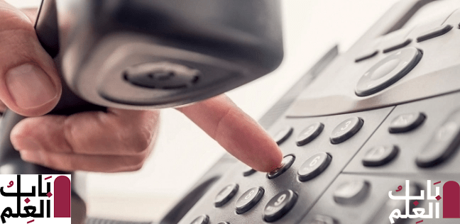 مواعيد دفع فاتورة التليفون الأرضي.. وغرامات التأخير في السداد 2020