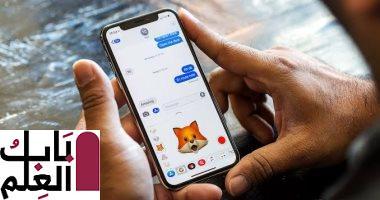 5 تطبيقات تستنزف بطارية هاتفك الأيفون.. احذر منها