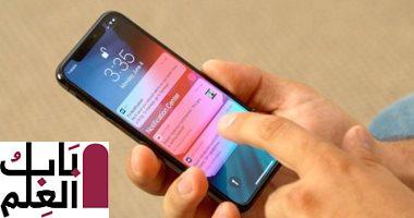 Photo of أبل تسعى لإطلاق 4 هواتف أيفون تدعم تقنية 5G العام المقبل