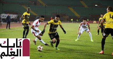 Photo of جدول ترتيب الدوري المصري بعد مباراة الزمالك والإنتاج الحربي
