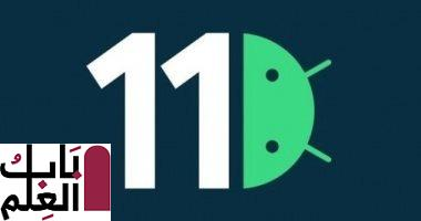 أندرويد 11 يتيح للمستخدمين تسجيل الفيديوهات بمساحة أكثر من 4 جيجا بايت