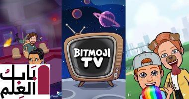 Photo of سناب شات يستعد لإطلاق Bitmoji TV