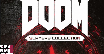 رسميًّا وبدون تشويق مجموعة DOOM Slayers Collection تنطلق بعد 5 أيام