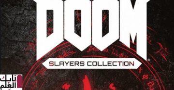 Photo of رسميًّا وبدون تشويق: مجموعة DOOM Slayers Collection تنطلق بعد 5 أيام