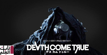 Death Come True.. لعبة جديدة 2020من مبتكر Danganronpa كشفُها غدًا