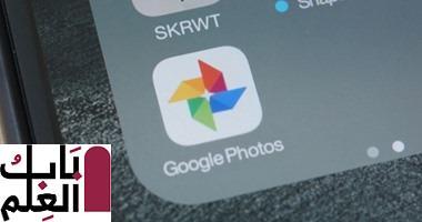 تطبيق Google Photos يحصل على ميزة التراسل الفورى 2021