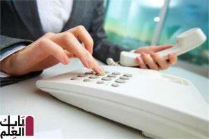 مواعيد دفع فاتورة التليفون الأرضي