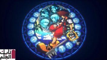 43568 Kingdom Hearts 3
