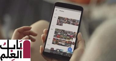 Photo of كيف يمكنك تعديل صورك باستخدام تطبيق Google photos فى 9 خطوات