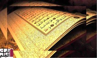 Photo of اية تقراها قبل النوم ياتيك خيرها قبل الصباح