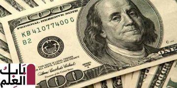 Photo of ارتفاع طفيف في أسعار الدولار اليوم الأربعاء الموافق 25 ديسمبر 2019