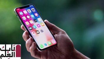 4 حيل خفية لكتابة الرسائل بسرعة على هاتفك الأيفون