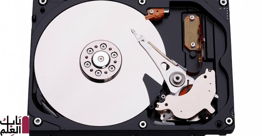 Hard disk drive 1
