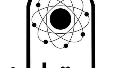 Photo of الخطة الأستراتيجية للبحث العلمي لجامعة حلوان لعام 2016 الى 2020
