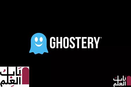 Ghostery تطلق تطبيق سطح المكتب Ghostery Midnight مع VPN2020