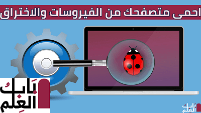 scan system bug virus malware search 1571317 pxhere 1 1