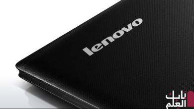 Photo of شرح بالفيديو تشغيل البوت وصفحة البايوس على لاب توب لينوفو Boot manger labtop Lenovo