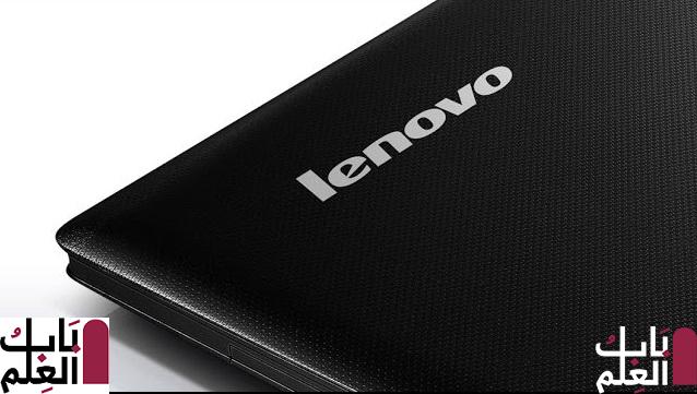 شرح بالفيديو تشغيل بوت صفحة البايوس على لاب توب لينوفو 2020 Boot manger labtop Lenovo