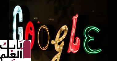 Photo of جوجل تكشف عن ميزة بحث جديدة خاصة بالفعاليات