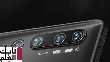Photo of Xiaomi Mi Note 10 Pro مع ذاكرة أكبر الآن في ألمانيا