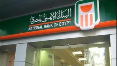 Photo of طريقة الاستعلام عن الرصيد في البنك اﻷهلي المصري من خلال اﻷهلي نت