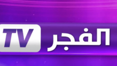 Photo of تردد قناة الفجر الجزائرية الفضائية 2020 للمسلسلات التركية العارضة للمؤسس عثمان