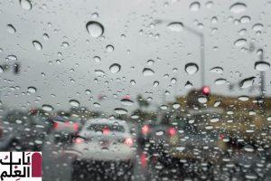 تعرف على .. أدعية المطر
