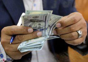 Photo of الدولار يواصل تراجعه مسجلاً أدنى مستوى له ويفقد جنيهان في عام واحد