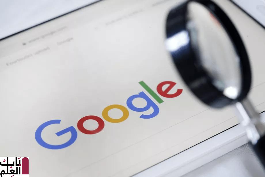 لست وحدك أضافت Google أيقونات مزعجة للبحث على سطح المكتب 2020