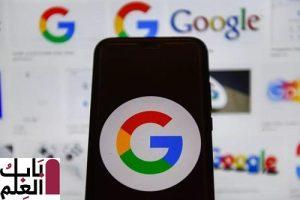 جوجل الأصل الأبجدية هي الآن شركة 1 تريليون دولار