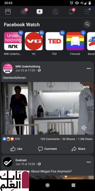 124152 facebook app dark mode 2 329x658 1