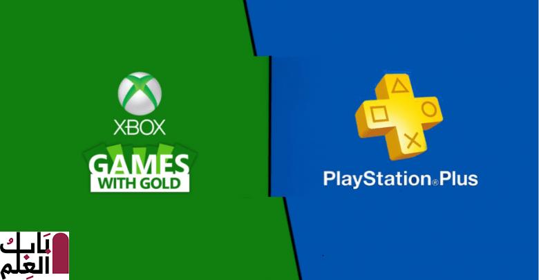 مقارنة ألعاب PS Plus وXbox Live Gold المجانية في 2019، أيُّهما قدم ألعاب قيّمة أكثر؟