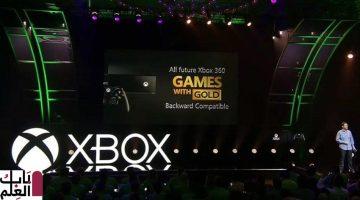 مقارنة ألعاب PS Plus