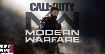 Photo of مبيعات بريطانيا: Call of Duty: Modern Warfare على القمة في أول أسابيع 2020