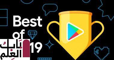تعرف على أكثر 10 تطبيقات تحميلا على مستوى العالم خلال 2019